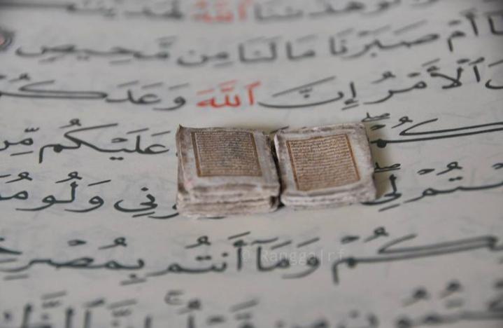 Al-Quran Mini Bertinta Emas